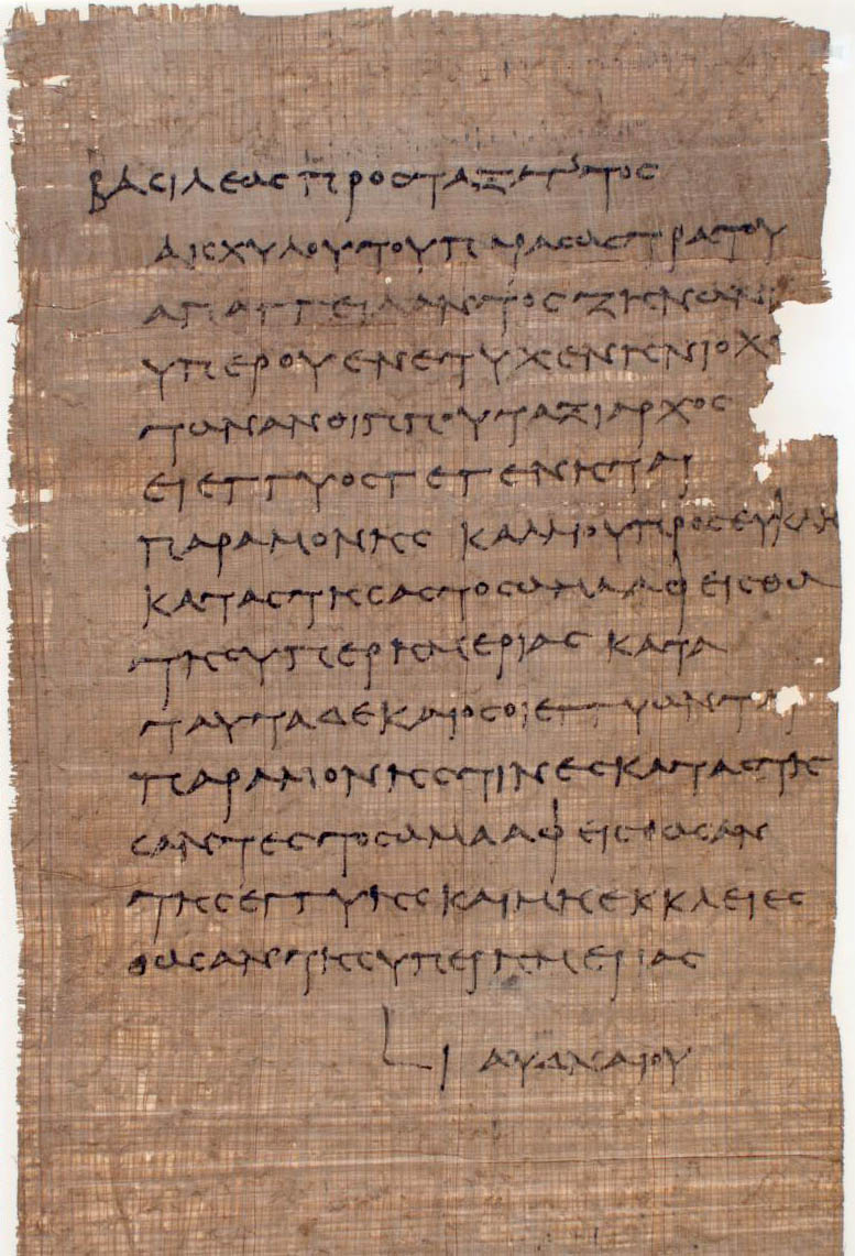 Ancient Writing Materials: Papyrus | U-M Library