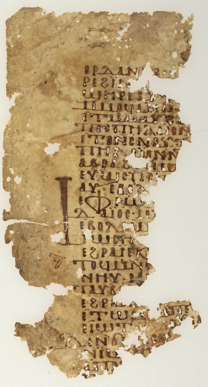 Ancient Writing Materials: Parchment | U-M Library