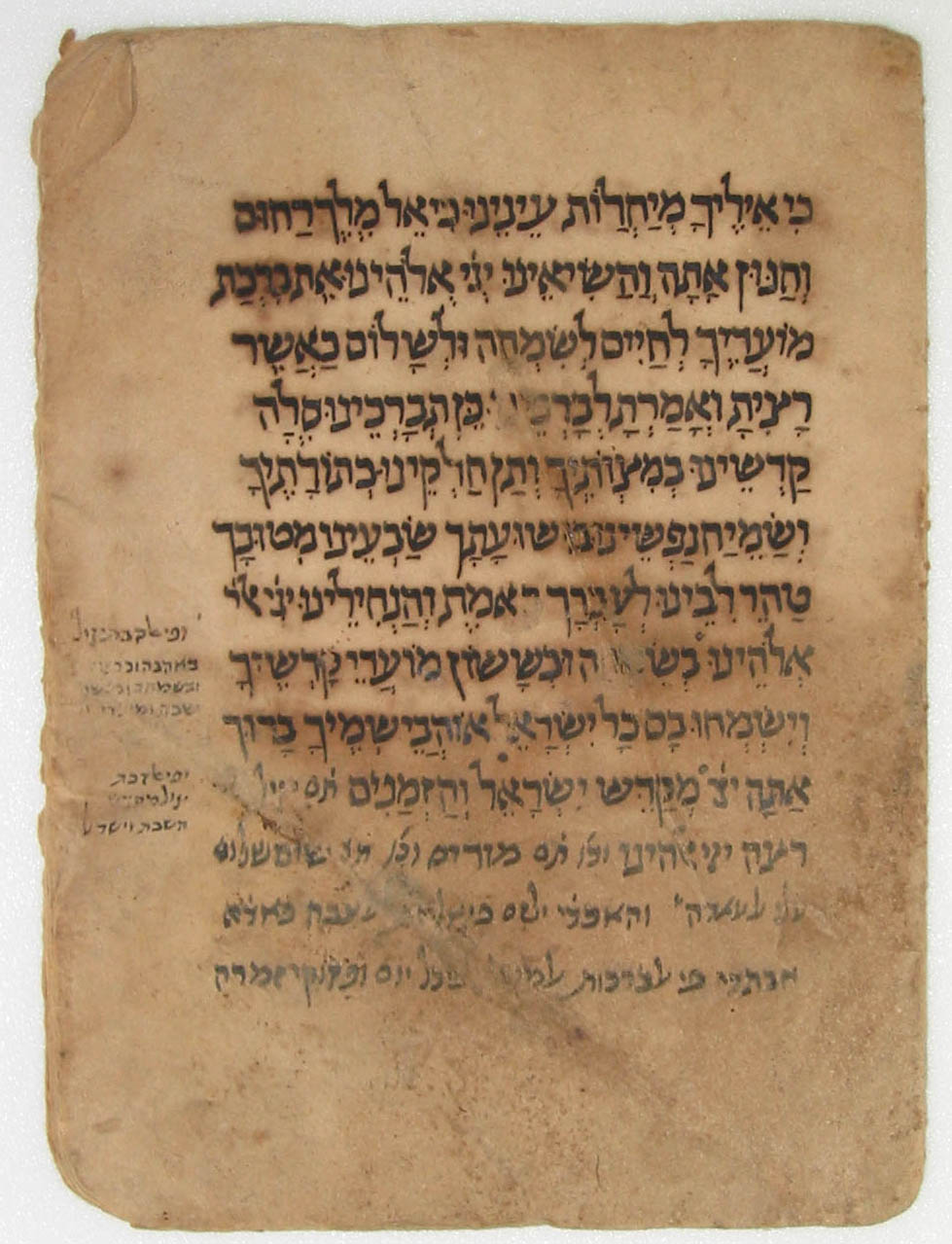 ancient writing materials paper u m library hebrew manuscript written on paper 71 2 263 full image front coptic manuscript written on paper
