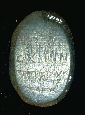 Helm of Awe Amulet, Ægishjálmur Viking Necklace, Norse ...   Magic Amulets And Meanings