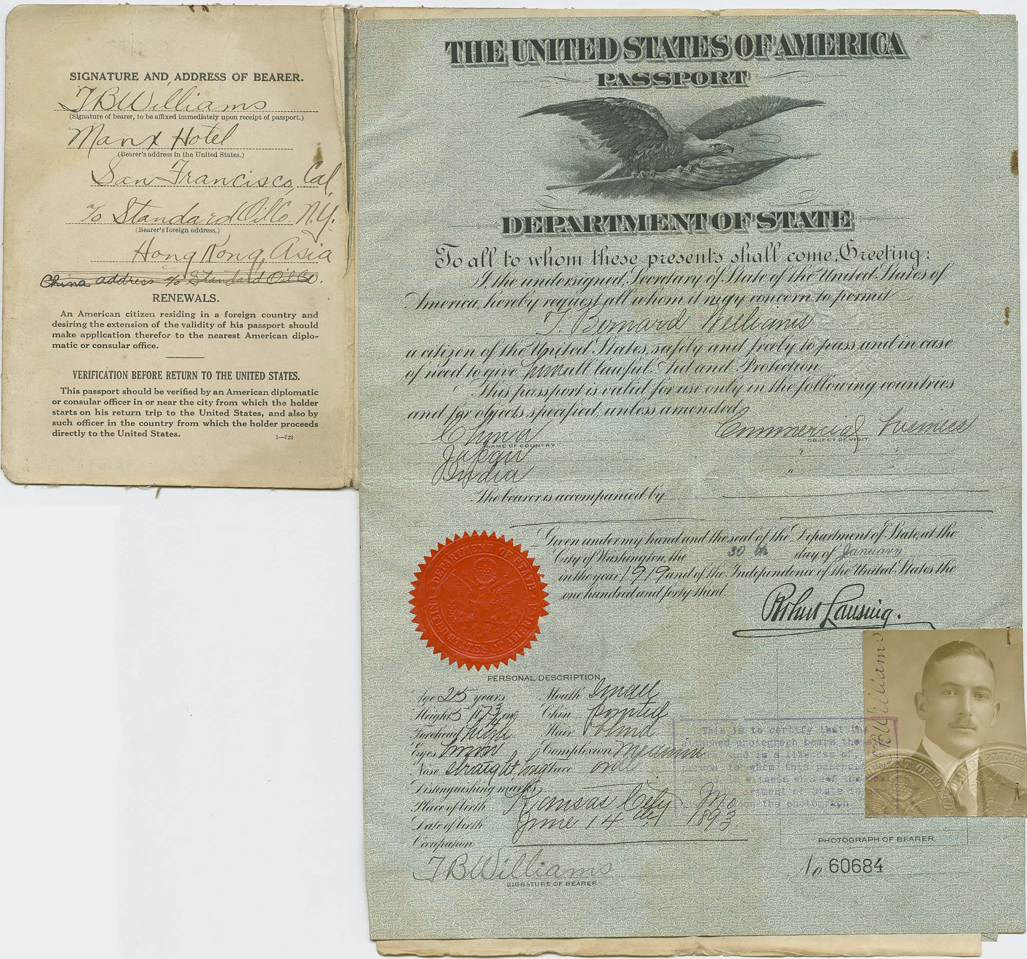 Passport Nyc Camp: Tiffany Williams Papers, 1893-1986.