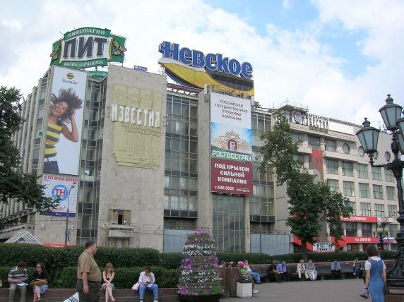 digital image of Izvestia Building