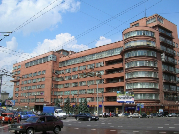 Digital photograph of Narkomzem building in Moscow