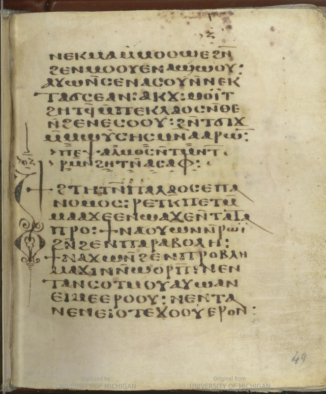 <span>Fol. 49r., from a codex containing Psalms 51-150. Egypt, late sixth or early seventh century</span>