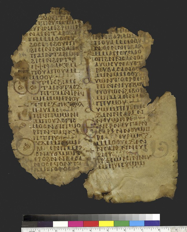 Mich. Ms. 158.34<br />4 Maccabees. Sahidic Dialect. Parchment. Recto. <span>White Monastery, Sohag (Egypt).Fragments of the same manuscript are kept in the National Library in Paris. ca. 10th century. Parchment; 29 x 25 cm.</span>