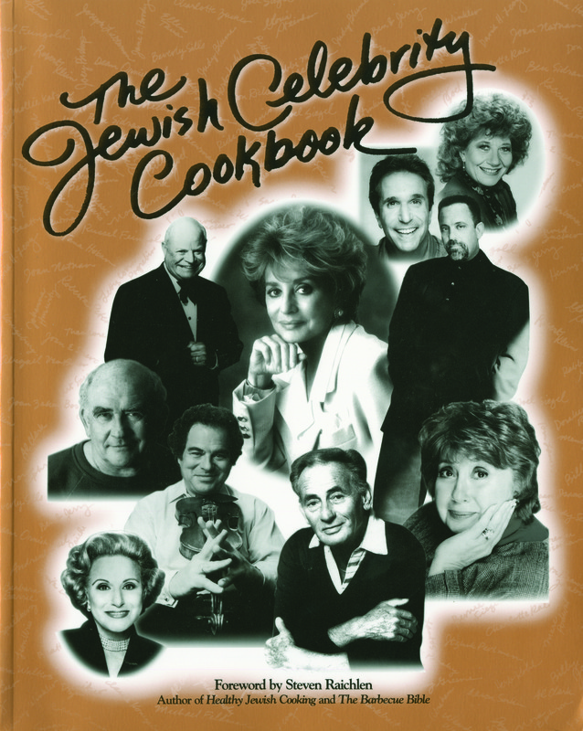 The Jewish Celebrity Cookbook