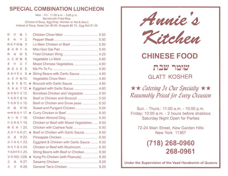 Annie's Kitchen Kosher Chinese Food