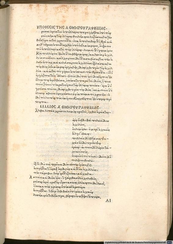 Homerus. Opera. Ed: Demetrius Chalcondylas
