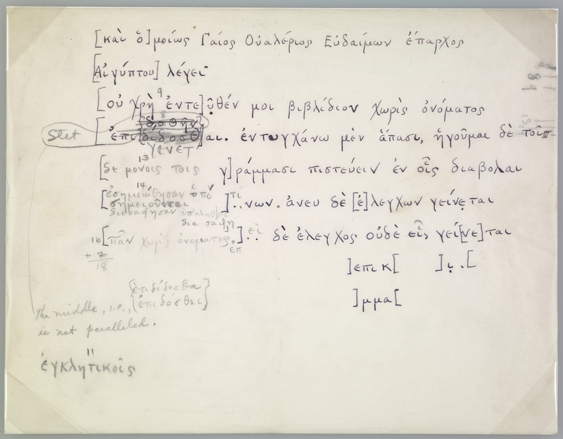 A first transcript of P.Mich. inv. 4964a.