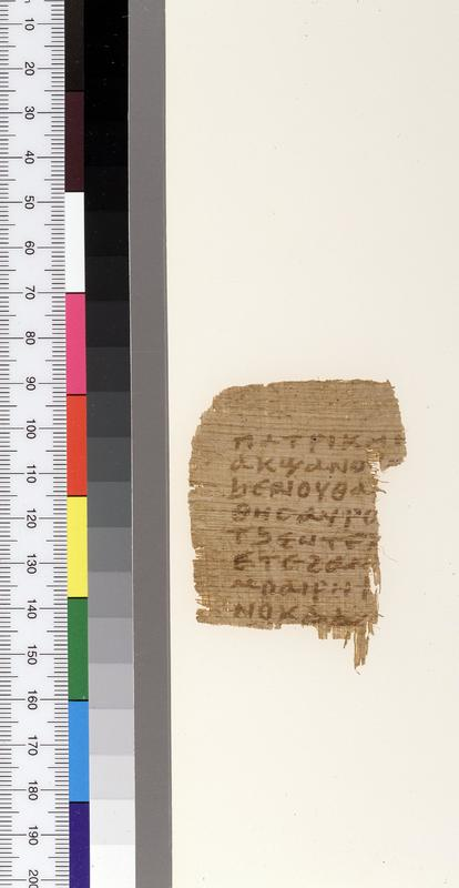 P. Mich. inv. 4162Papyrus fragment of an unidentified literary text mentioning the Archangel Raphael. Recto. Origin Unknow. Date unknown. Papyrus; 6.5 x 4.8 cm.