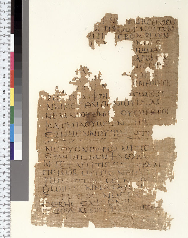 Fol. 6r, containing a syllabary, the continuation of St. Paul's Epistle to the Romans, and the first verse of the Book of Job<br /><span>Theadelphia, Themistou meris, Arsinoite nome, province of Egypt? Fourth century CE?</span>