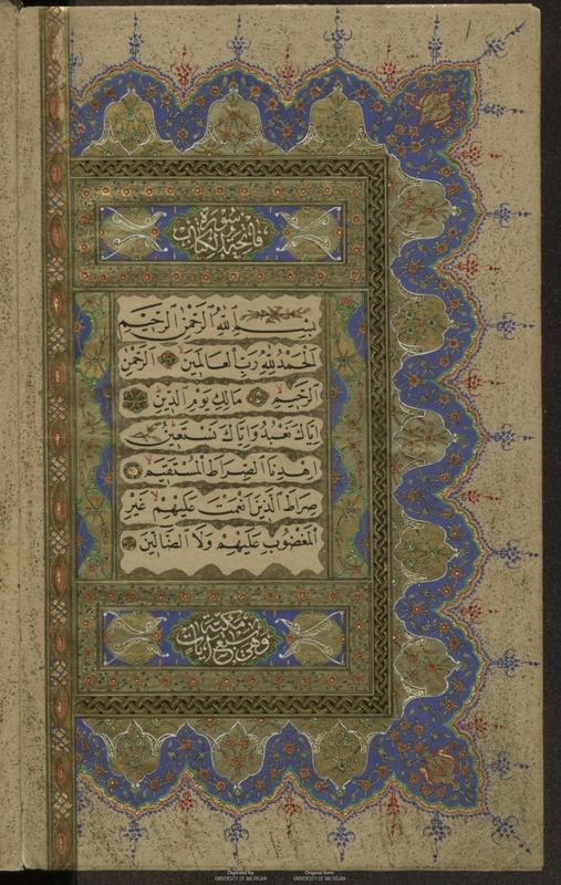 Ottoman Qur'an