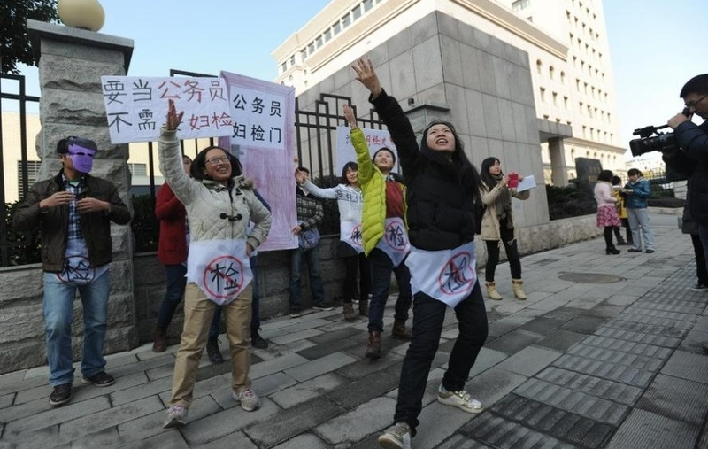 Above Ground: Forty Moments of Transformation, China's Young Feminist Activists