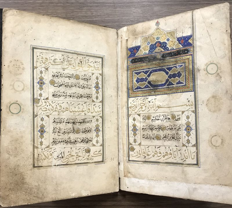Volume of select sūrahs (chapters) from the the Qur'ān, illuminated opening