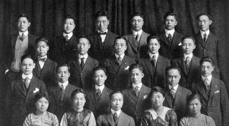 Chinese Students, Circa 1930