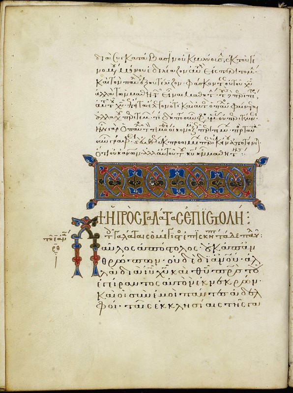 Fol. 210v. Headpiece for the Epistle of Paul to the Galatians, <span>from a codex containing the Acts and Epistles<br />Constantinople, last quarter of the thirteenth century</span>