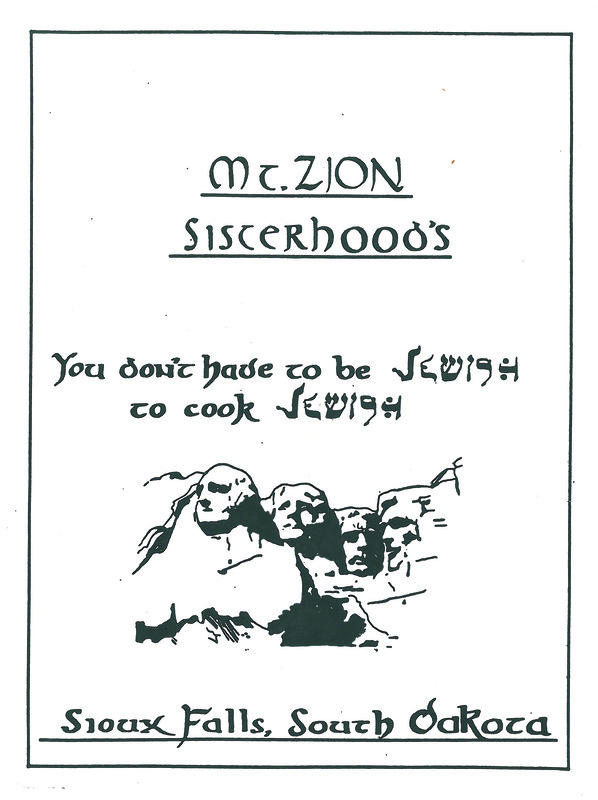 You Don't Have to be Jewish to Cook Jewish