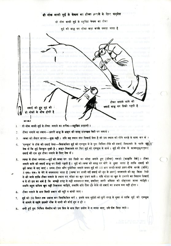 Procedure for vaccination using a bifurcated needle.