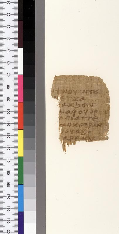 P. Mich. inv. 4162Papyrus fragment of an unidentified literary text mentioning the Archangel Raphael. Verso. Origin Unknow. Date unknown. Papyrus; 6.5 x 4.8 cm.
