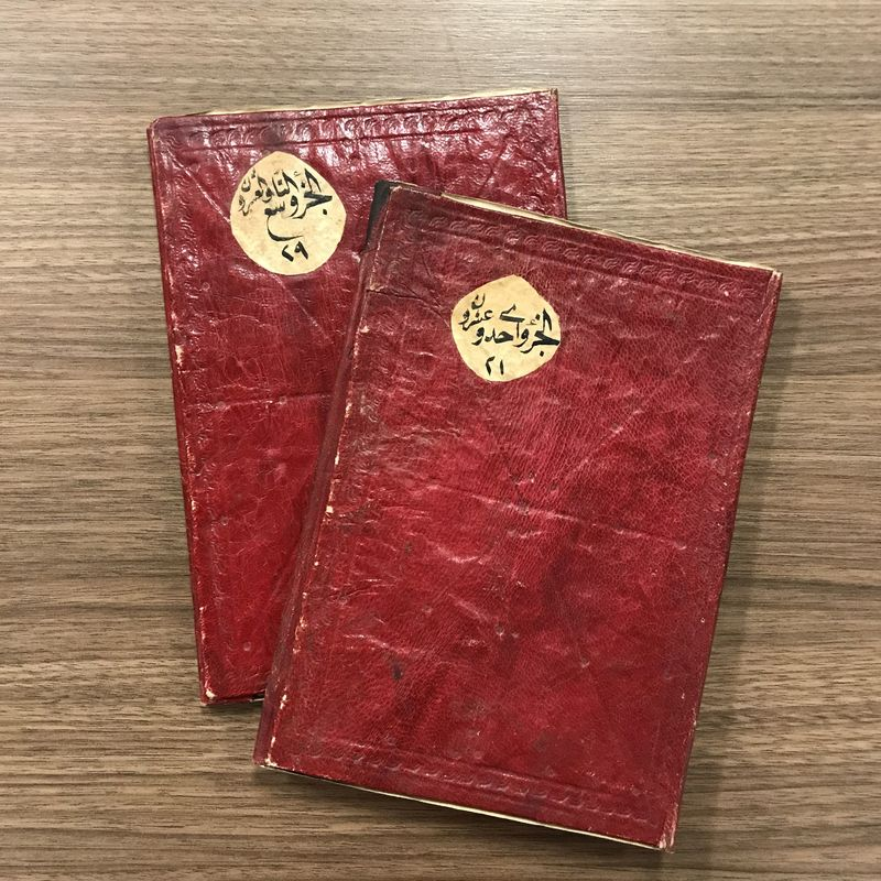 Two volumes from a multi-volume copy of the Qur'ān