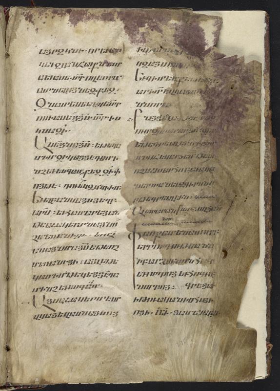 Fol. 275r, containing the colophon of a manuscript of the Four Gospels<br />Edessa, Mesopotamia, 1161