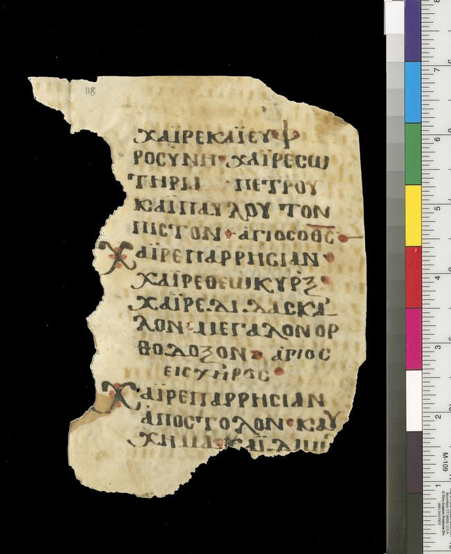 Mich. Ms. 118Bilingual Greek-Sahidic hymns. Parchment. Recto.White Monastery, Sohag (Egypt). Fragments of the same manuscript are kept in Oxford. ca. 10th-11th century. Parchment; 15.5 x 12 cm.