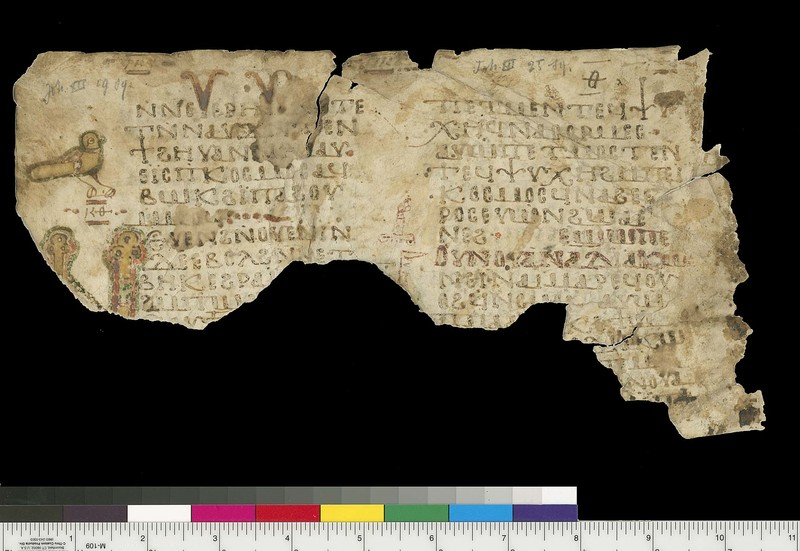 <span>Mich. Ms. 114</span><br /><span>Gospel of John. Sahidic Dialect. Verso. Parchment. </span><span>White Monastery, Sohag (Egypt). ca. 10th century. Parchment; 15 x 26 cm. </span>