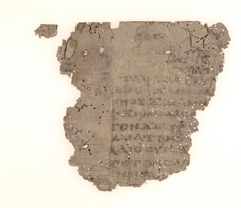 P. Mich. Inv. 542