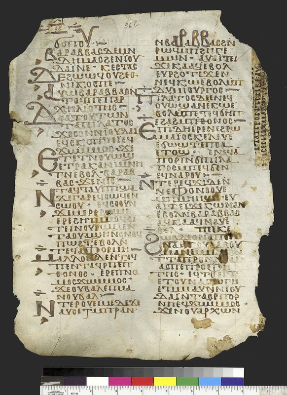 <span>Mich. Ms. 158.36</span><br /><span>Pseudo-Evodius of Rome. On the Passion and Resurrection of Christ. Verso. Parchment. </span><span>White Monastery, Sohag (Egypt). Fragments of the same manuscript are kept in Paris, London, and Vienna. ca. 10th century. Parchment; 35.5 x 26.5 cm. </span>