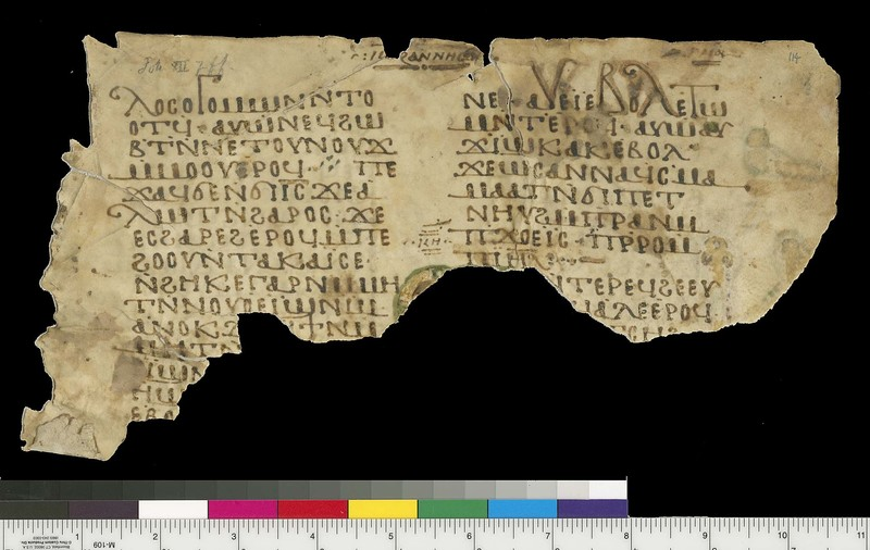 Mich. Ms. 114<br />Gospel of John. Sahidic Dialect. Recto. Parchment. <span>White Monastery, Sohag (Egypt). ca. 10th century. Parchment; 15 x 26 cm.  </span>