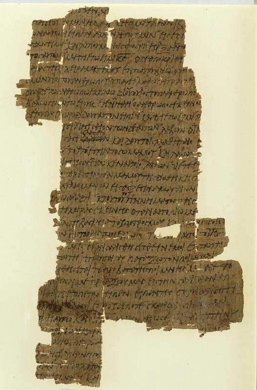 Gospel of Matthew<br />Matthew, 26:19-37.<br />Egypt, first half of the fourth century CE.