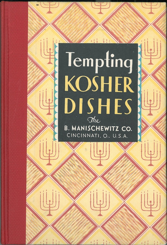 Tempting Kosher Dishes