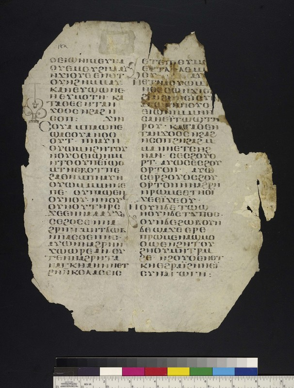 Mich. Ms. 158.18<br /><span>Shenoute of Atripe (ca. 348-465). </span>Canon 9, God Who Alone is True: 233-4.  Parchment. Recto. <span>White Monastery, Sohag (Egypt). Fragments of the same manuscript are kept in Cairo. ca. 7th-8th century. Parchment; 31 x 25.5 cm. </span><span> </span>