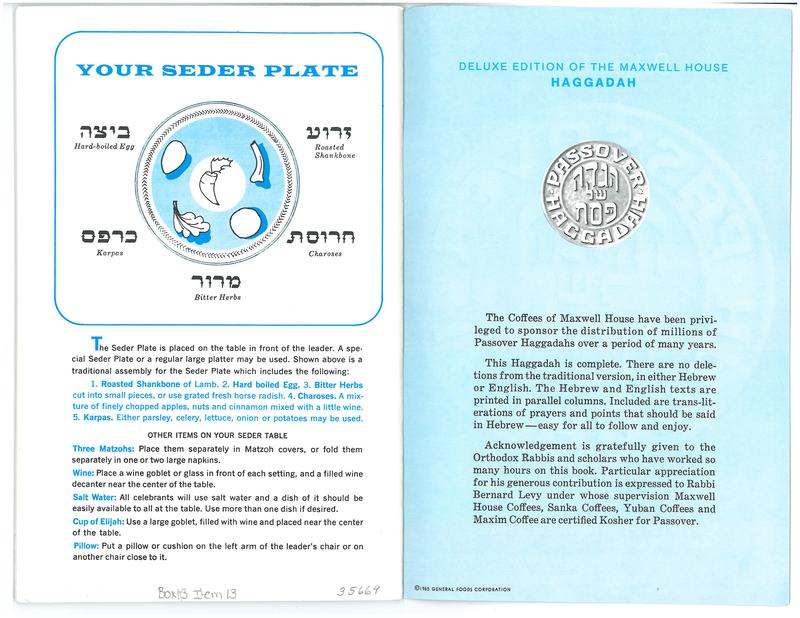 Deluxe Edition Passover Haggadah