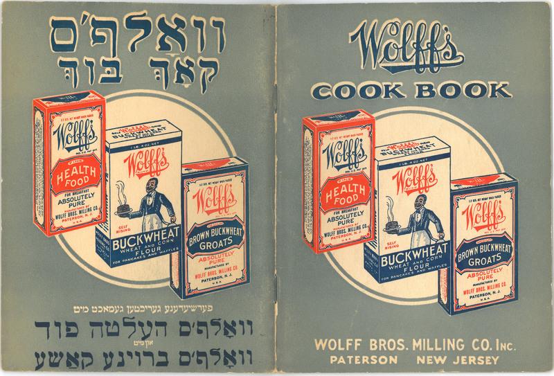 Cook Book