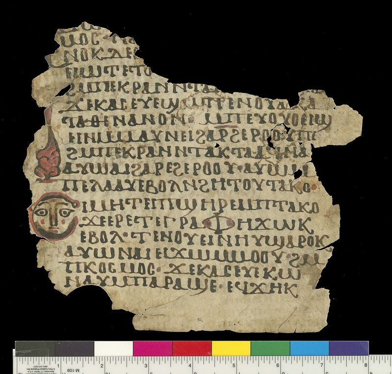 Mich. Ms. 112Gospel of John. Parchment. Recto.White Monastery, Sohag (Egypt). Fragments of the same manuscript are kept in London and Paris. ca. 10th century. Parchment; 18 x 19.5 cm.