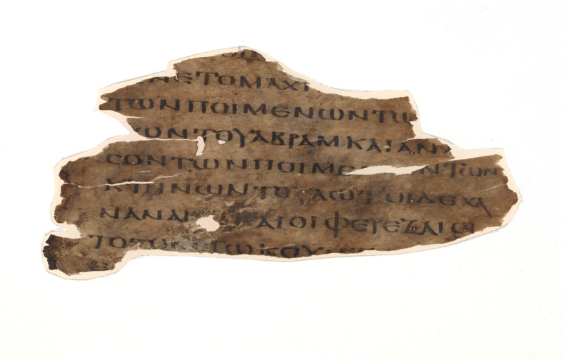 Recto of parchment fragment containing Genesis 13:7-8<br />Egypt, fourth century CE.