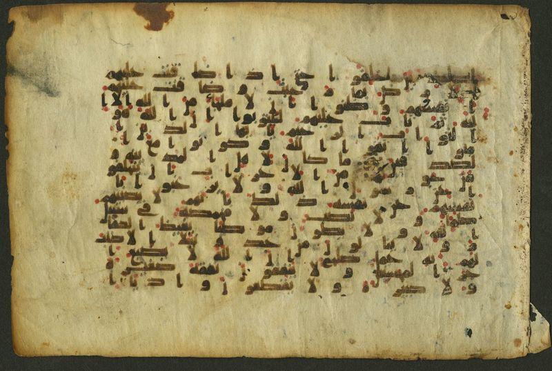 al-Qur'ān, Sūrat al-Tawbah (9) verses 118-121