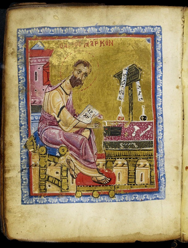 <span>Fol. 83v. The Evangelist Mark, from a book of the Four Gospels<br /></span><span>Greece, end of tenth-beginning of eleventh century; miniatures: beginning of twelfth century</span>
