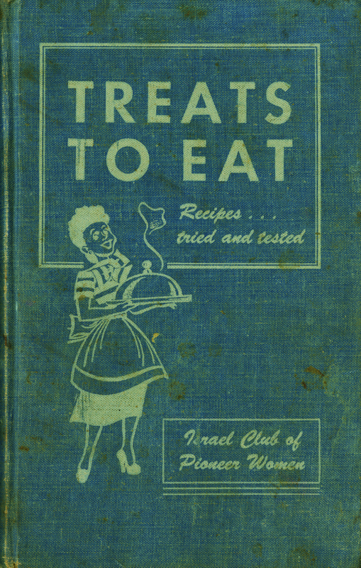 Treats to Eat: Recipes…Tried and Tested