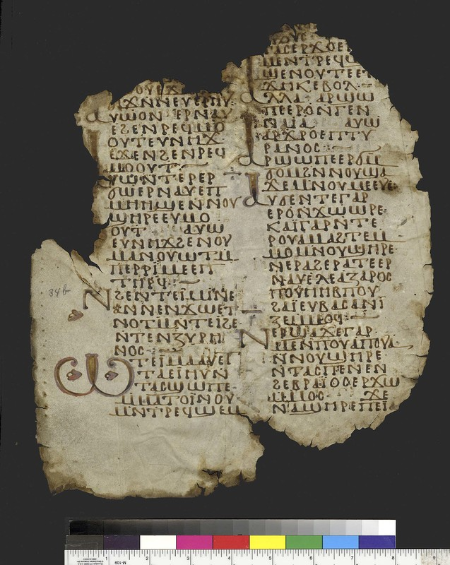 <span>Mich. Ms. 158.34</span><br /><span>4 Maccabees. Sahidic Dialect. Parchment. Verso. </span><span>White Monastery, Sohag (Egypt).Fragments of the same manuscript are kept in the National Library in Paris. ca. 10th century. Parchment; 29 x 25 cm.</span>