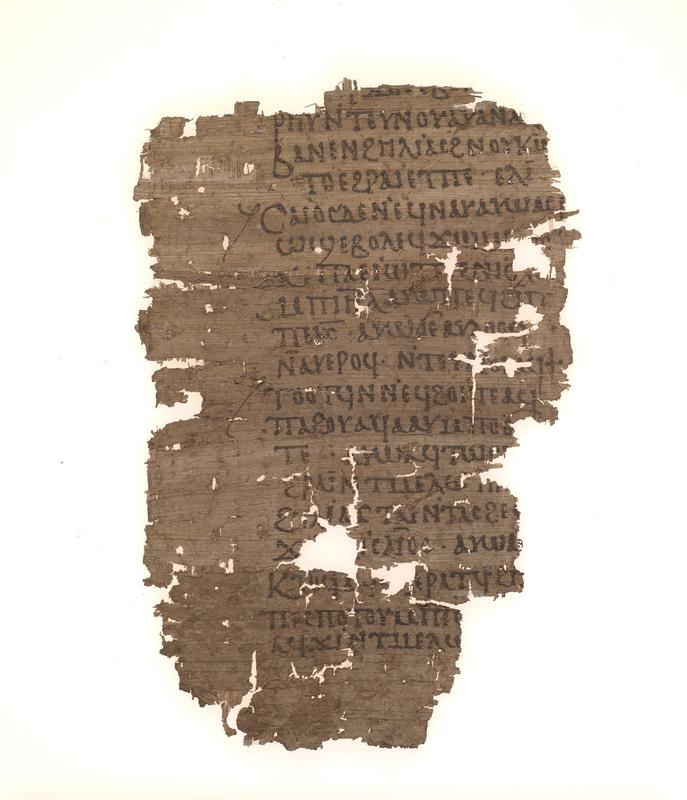 P. Mich. Inv. 607a