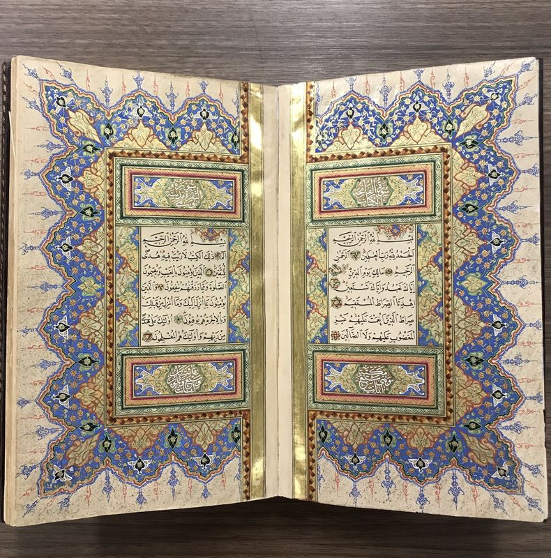 Late Ottoman copy of the Qur'ān, illuminated opening