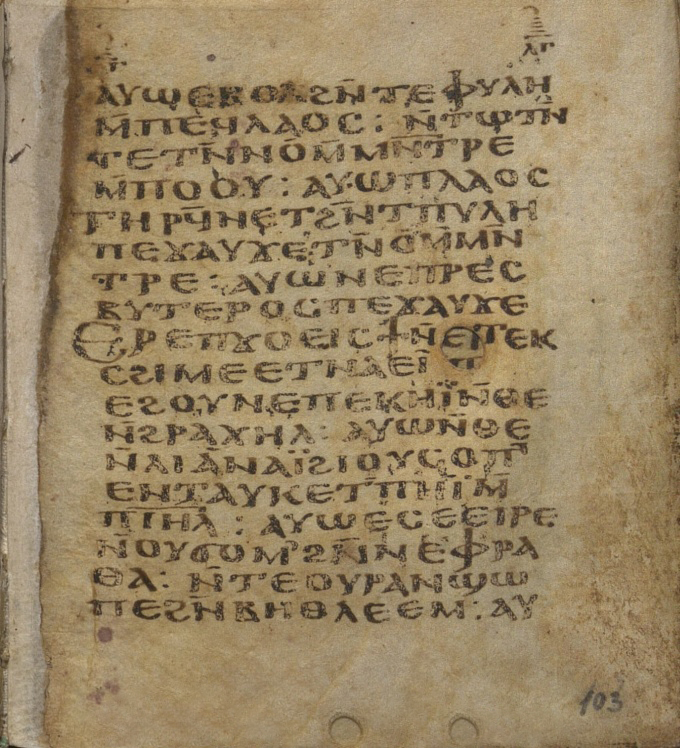 <p>Mich. Ms. 166</p><br /> <p><span>103 recto from a Codex containing various works: the correspondence of Christ with Abgar, the King of Edessa, two texts by the 4th/5th century ascetic writer Paul of Tamma, Ecclesiastes, Song of Songs, and Ruth. ca. 7th century. Parchment; 9.7 x 8.5 cm.</span></p>