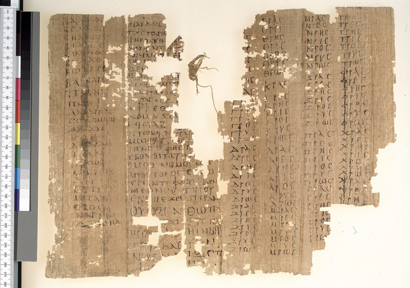 Bifolium, 5v and 4r, containing a syllabary and the beginning of St. Paul's Epistle to the Romans<br /><span>Theadelphia, Themistou meris, Arsinoite nome, province of Egypt? Fourth century CE?</span>
