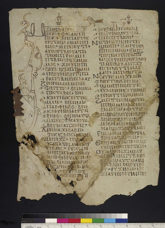 <span>Mich. Ms. 158.14</span><br /><span>Shenoute of Atripe (ca. 348-465). Canon 7. Acephalos work A13: 79: i.1-ii.32. Is Ecclesiastes Not Wise: 80: i.2-ii.33. Parchment. Verso. </span><span>White Monastery, Sohag (Egypt). Fragments of the same manuscript are kept in Cairo. ca. 10th century. Parchment; 38 x 28.8 cm. </span><span> </span>