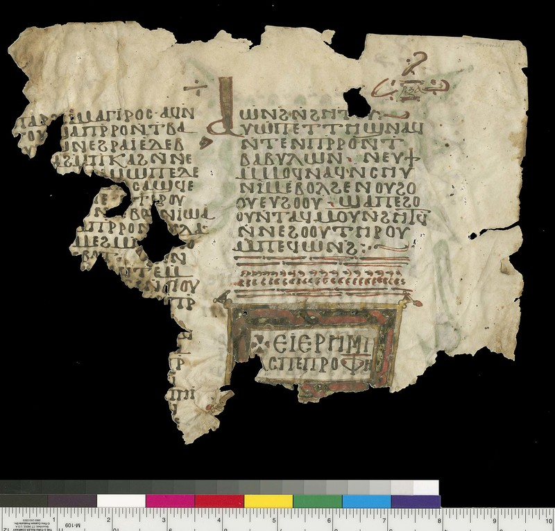 <span>Mich. Ms. 111</span><br /><span>The Beginning of Baruch. Sahidic Dialect. Parchment. Verso. </span><span>White Monastery, Sohag (Egypt). Fragments of the same manuscript are kept in London, Manchester, Paris, and Vienna. ca. 10th century. Parchment; 20 x 24 cm.  </span>