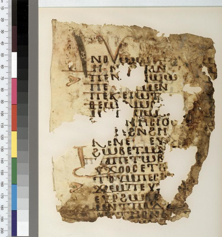 <p>P. Mich. Inv. 4937<br />Unidentified text concerning the Archangel Raphael. Recto. Parchment. Origin unknown (White Monastery?). ca. 10th century. Parchment; 17.2 x 14.3 cm.</p>