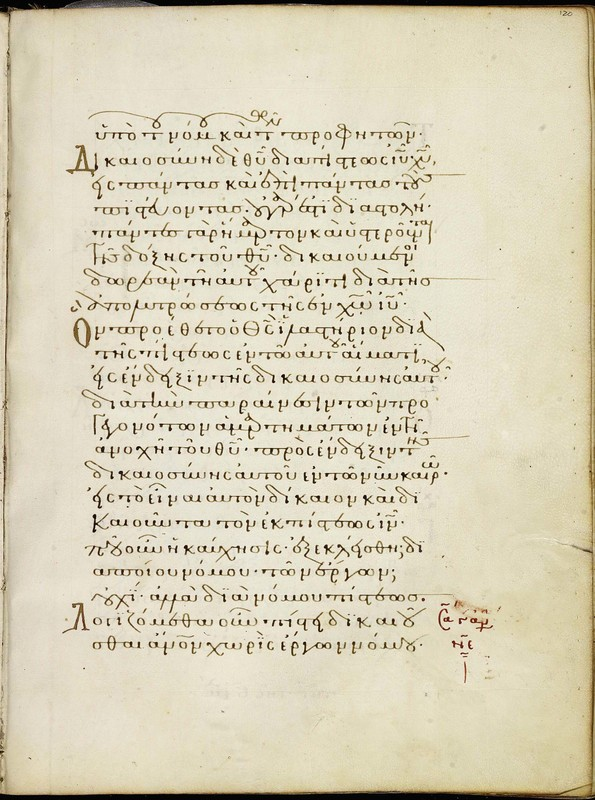 Fol. 120r. The Epistle of Paul to the Romans, from a codex containing the Acts and Epistles<br />Constantinople, last quarter of the thirteenth century