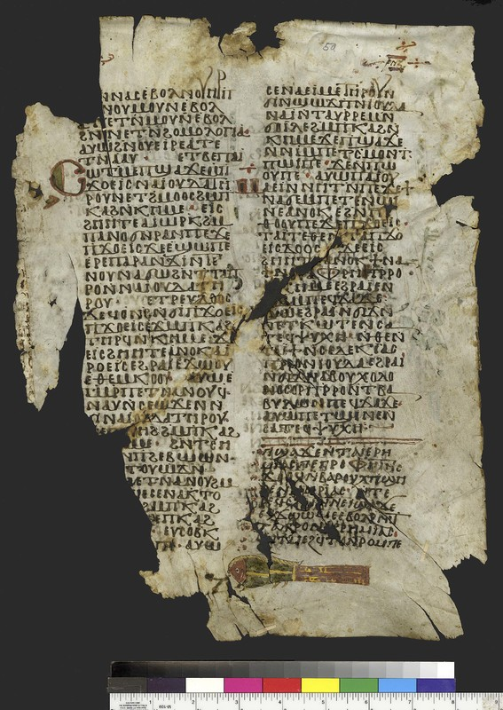 Mich. Ms. 158.5<br />Book of Jeremiah. Sahidic Dialect. Recto. Parchment. <span>White Monastery, Sohag (Egypt). Fragments of the same manuscript are kept in London, Manchester, Paris, and Vienna. ca. 10th century. Parchment; 36.5 x 27.8 cm.</span>